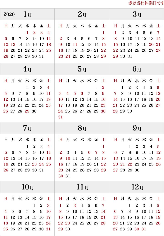 30 年度 西暦 平成